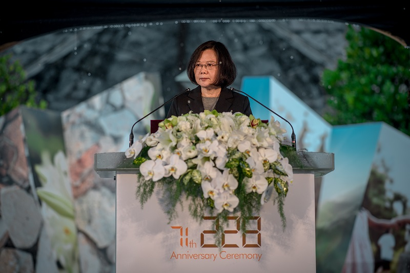 President Tsai delivered her remarks at the memorial ceremony.