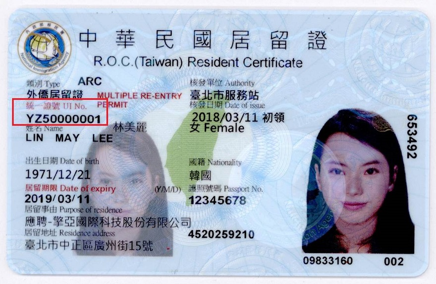A sample of ROC resident certificate ID for foreigners