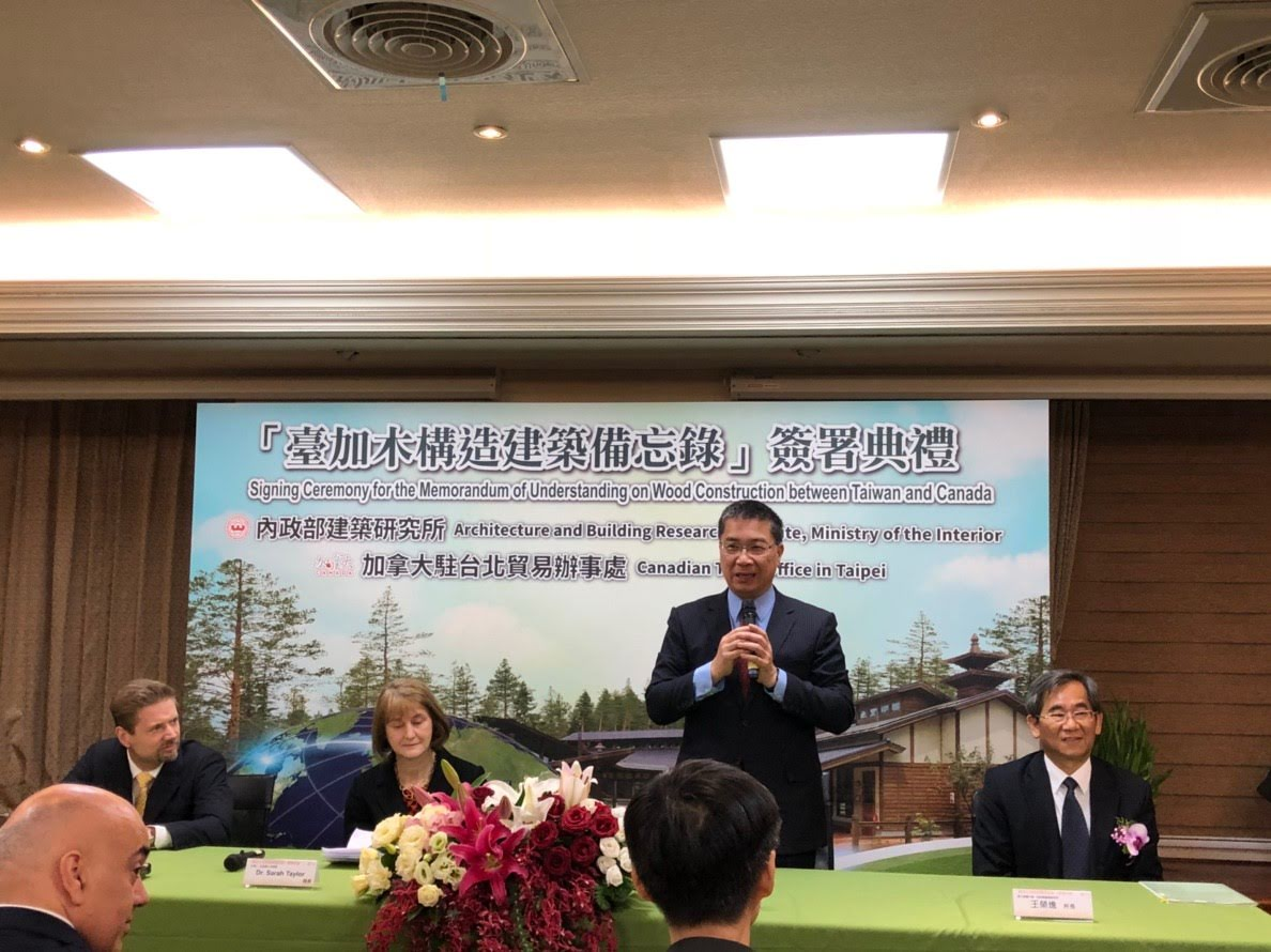 "Ministry of the Interior Hsu Kuo-Yung gave an address in the ""Signing Ceremony for Memorandum of Understanding on Wood Construction between Taiwan and Canada"""