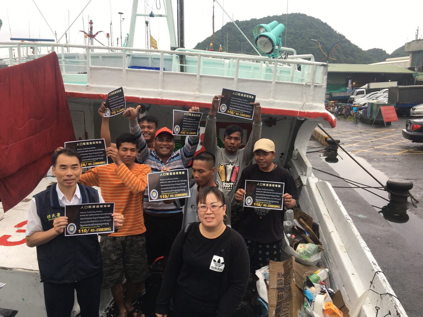 Promotion of Human Trafficking Prevention to the Owner and Crew Members of Deep Sea Ocean Boat