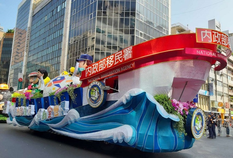 National Immigration Agency parade float-1