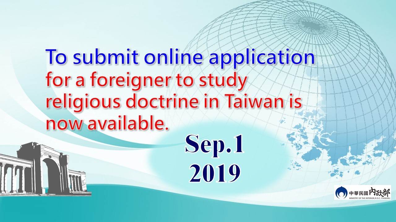 To submit online application for a foreigner to study religious doctrine in Taiwan is now available