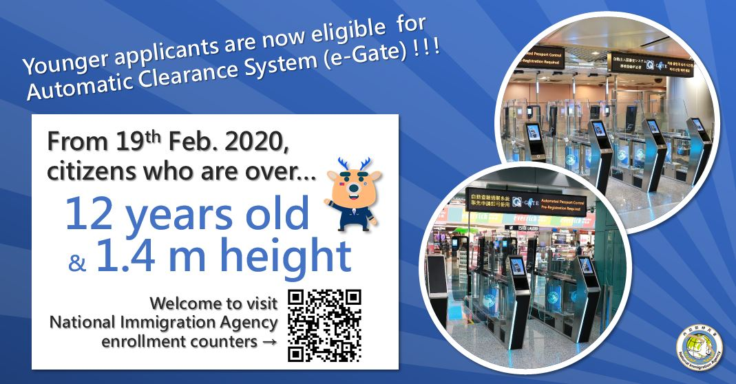 Younger applicants are now eligible for Automatic Clearance System (e-Gate)