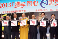 Interior Minister Lee Hong-yuan (second left), Legislative Yuan Speaker Wang Jin-pyng (third right) and Taipei Mayor Hau Lung-bin (second right) help promote an anti-drug campaign at a news conference in Taipei Wednesday. CNA photo March 6, 2013
