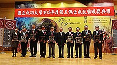 NCKU distinguished alumni