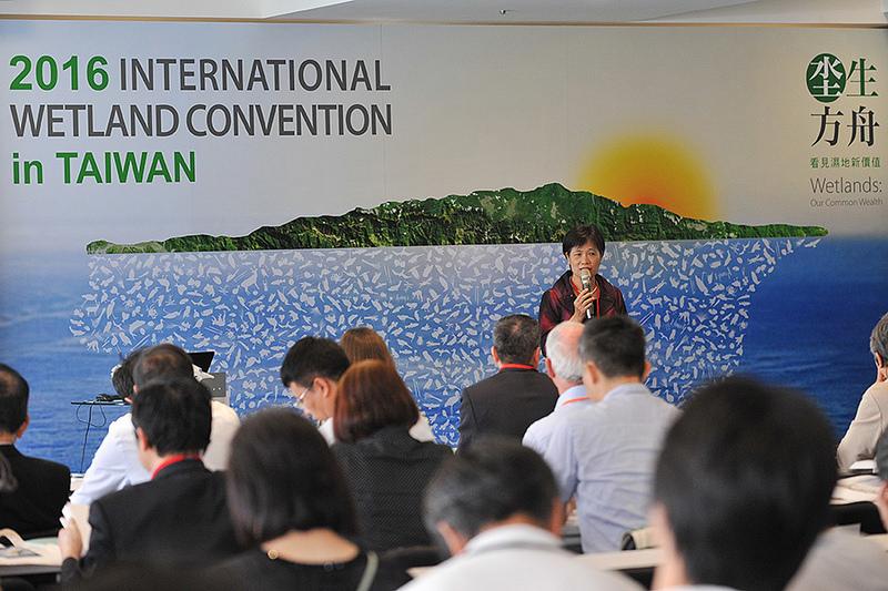 2016國際濕地大會開幕,共生方舟-看見濕地新價值 1/6.jpg
