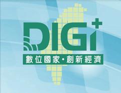 DIGI中文網