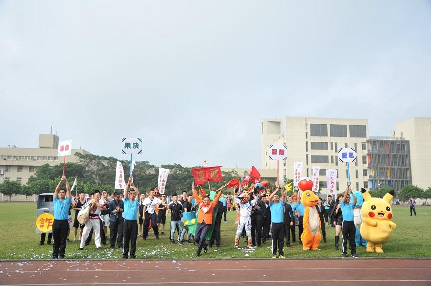 相片4:中央警察大學各單位運動員進場嘉年華