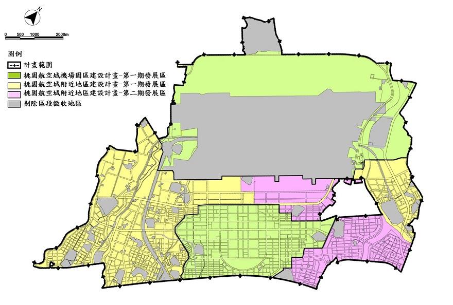 圖2 內政部都市計畫委員會第832次審議通過之分期分區計畫示意圖