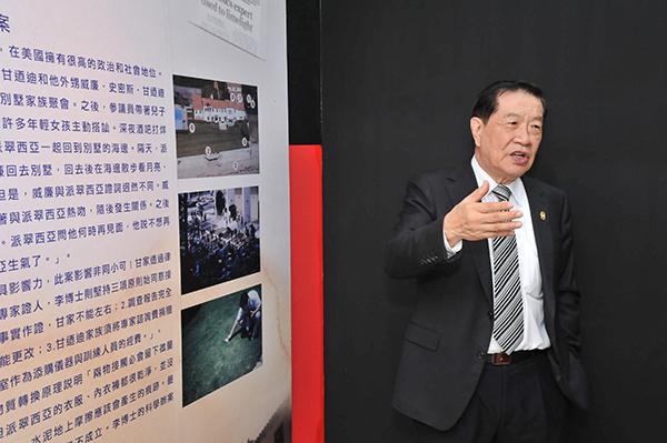 李昌鈺博士參觀世界警察博物館「李昌鈺博士展示區」