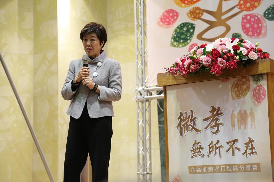 財團法人台積電慈善基金會董事長張淑芬女士暢談推動孝道的起心動念