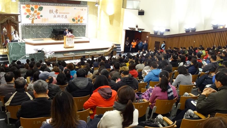 臺南市各界踴躍參與「微孝 無所不在」企業推動孝行分享會,現場座無虛席。