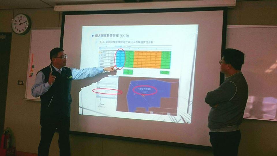 內政部消防署災害搶救組吳組長參與討論