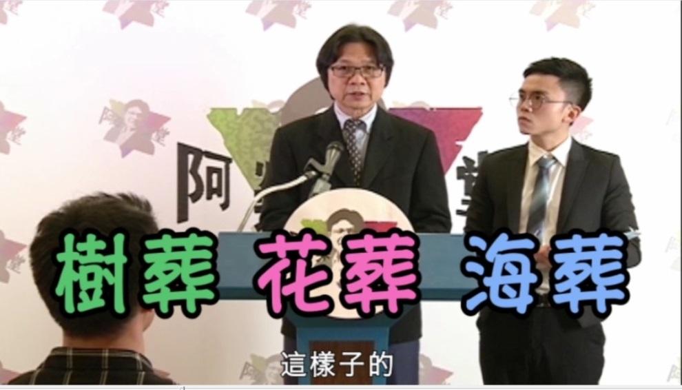 內政部長葉俊榮與藝人黃豪平在「阿榮講堂」談身後事