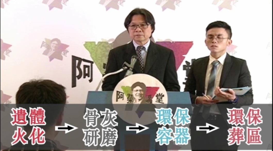 內政部長葉俊榮在「阿榮講堂」主講畫面