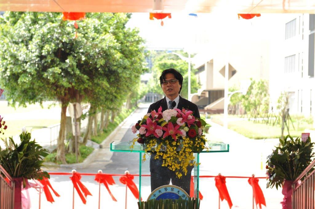 內政部長葉俊榮主持警大學員生宿舍大樓落成啟用典禮