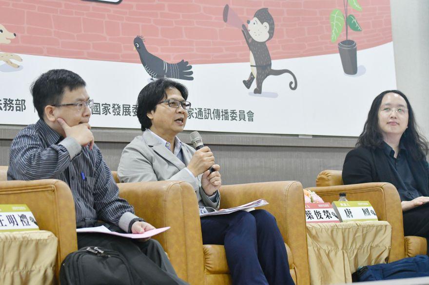 內政部長葉俊榮 (中)主持研討會,表達面對當前言論自由的新挑戰