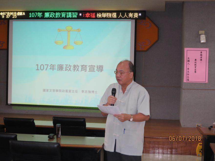 本部國土測繪中心蘇副主任惠璋致詞
