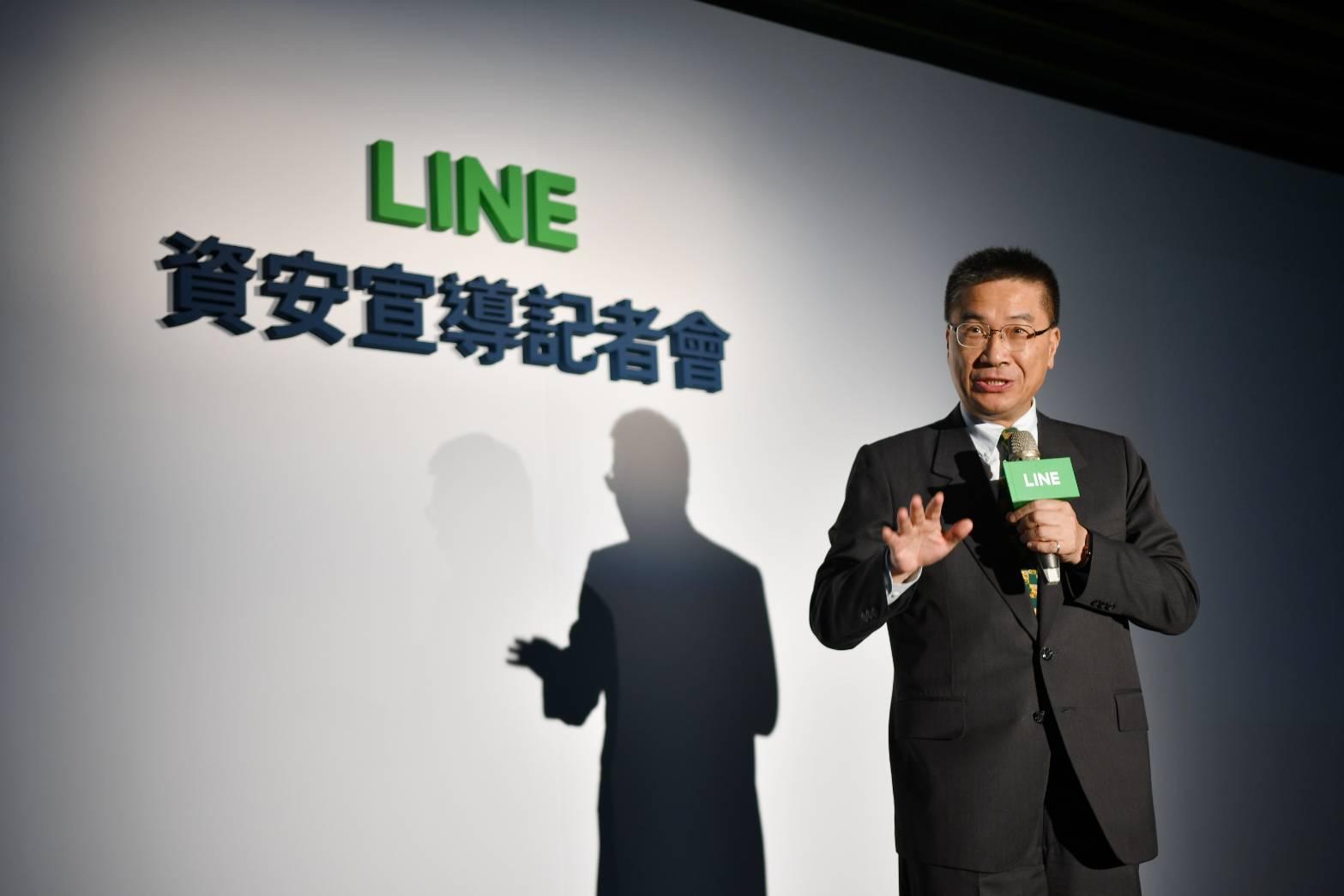 內政部長徐國勇出席LINE 2018資安宣導活動