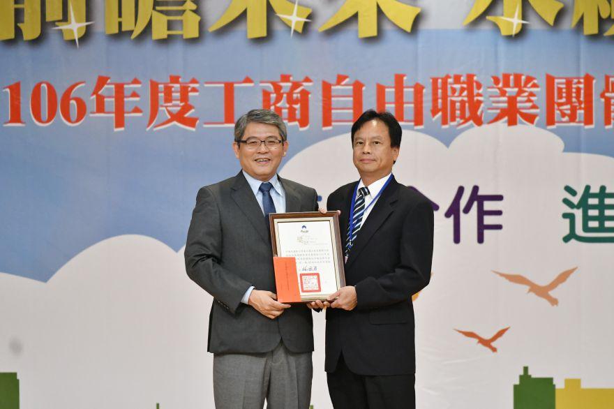 內政部政次花敬群(左)頒獎表揚績優工商自由職業團體