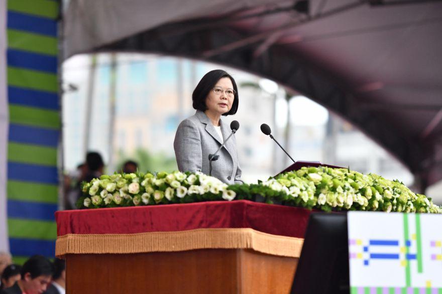 蔡英文總統在國慶大會發表演說