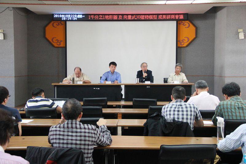 本部國土測繪中心劉主任正倫主持會議