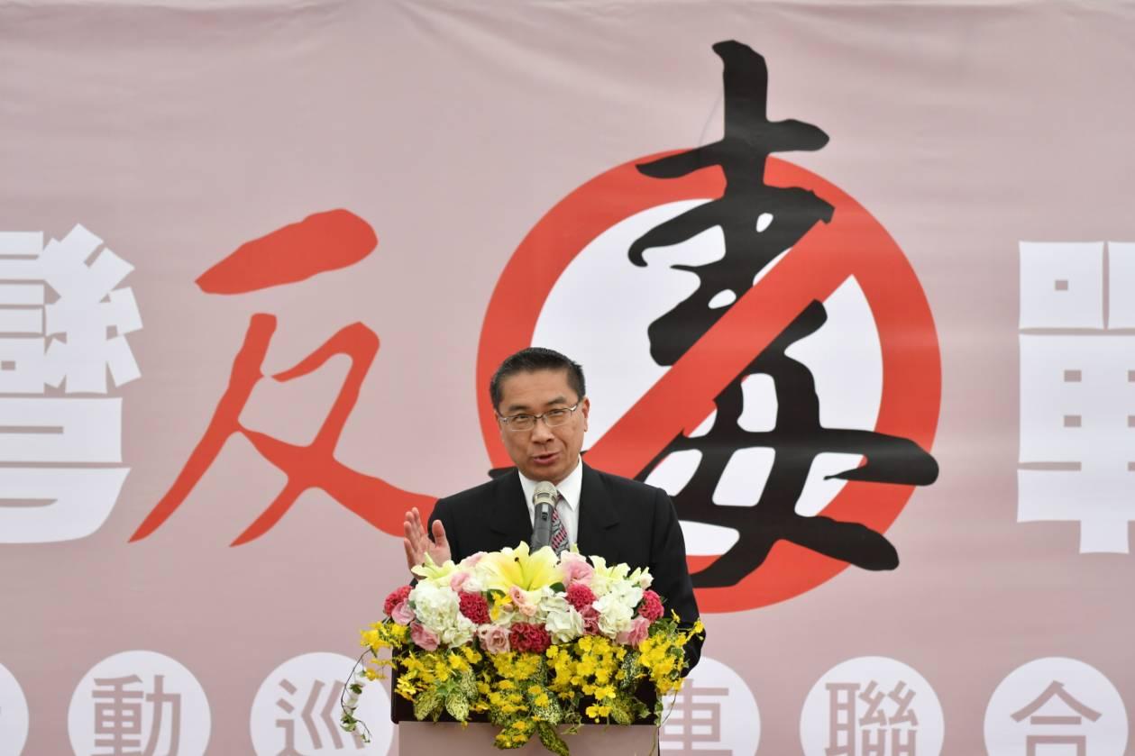 徐國勇部長於「反毒行動巡迴車聯合記者會」致詞