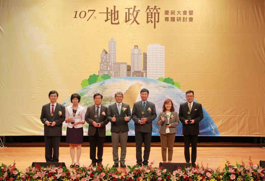 花政務次長敬群頒發獎座予106年度「地籍圖重測計畫」績優之直轄市、縣(市)政府受獎代表
