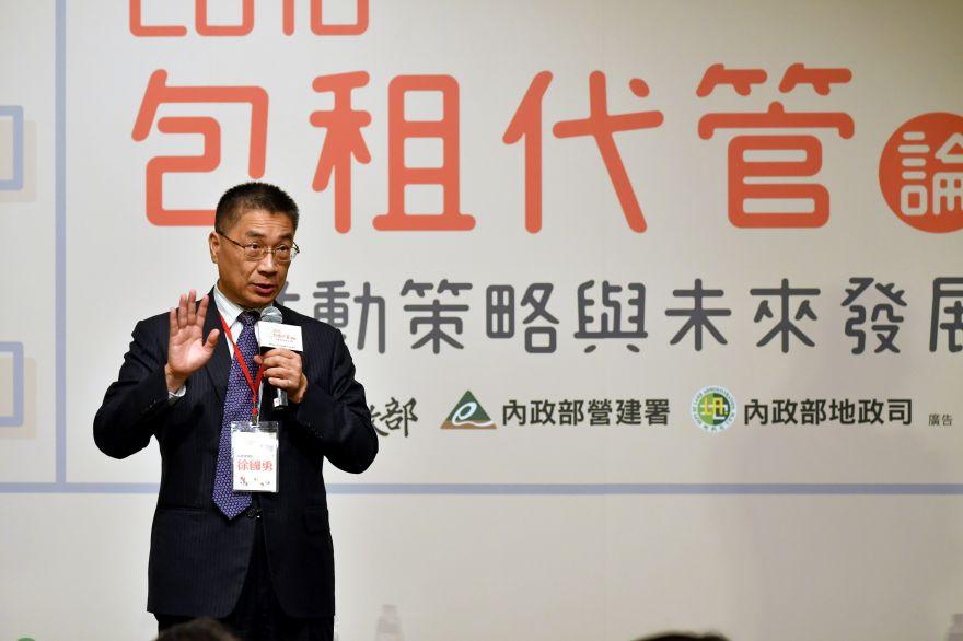 內政部長徐國勇表示,將打造「住者適其屋」的社會,給民眾一個穩定安心的租屋環境。