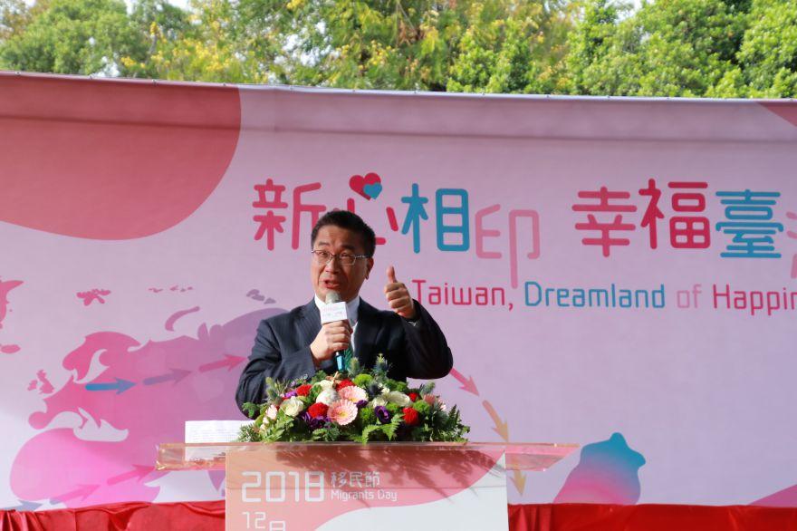 內政部長徐國勇致詞表示,移工、新住民及其子女對臺灣社會的安定、經濟的發展有很大的助力,政府持續努力營造友善的環境,讓新住民能在臺灣安身立命,變成真正的臺灣人。