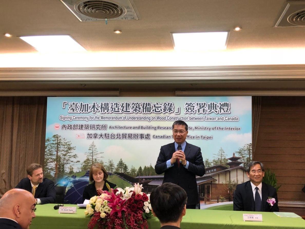 內政部長徐國勇於「臺加木構造建築備忘錄簽署典禮」致詞