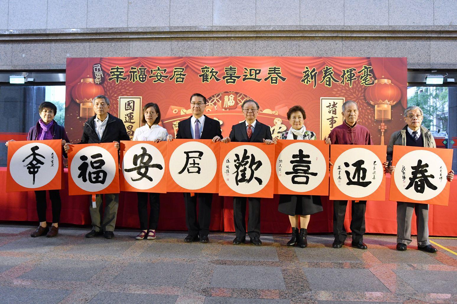 內政部長徐國勇(中)與書法名家開筆書寫「幸福安居 歡喜迎春」