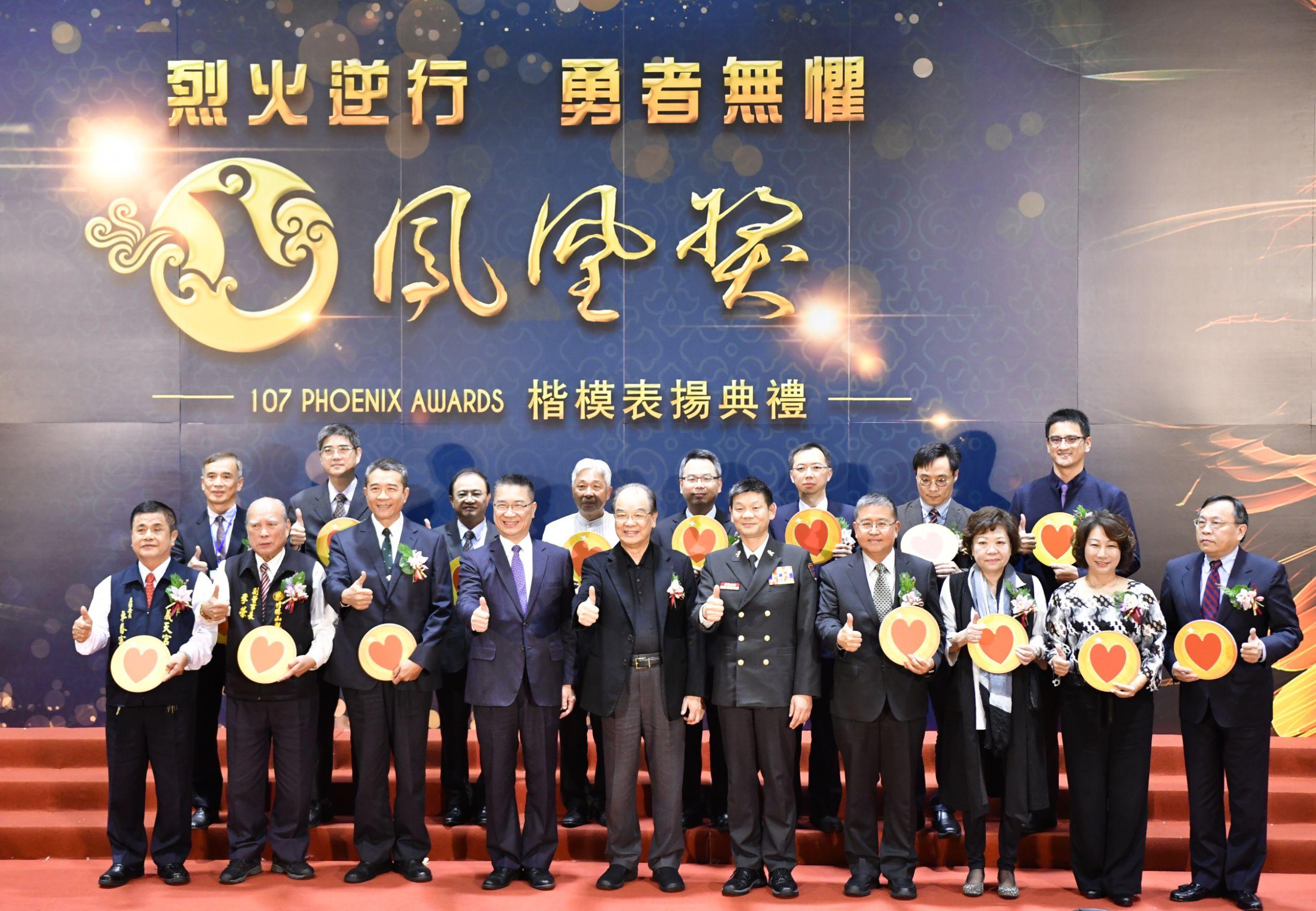 內政部長徐國勇(前排左四)與獲獎者合影