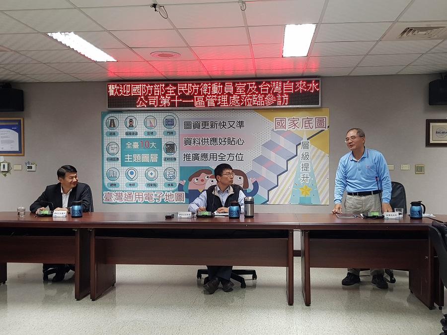 台灣自來水公司第十一區管理處林課長灶烈(右)致詞