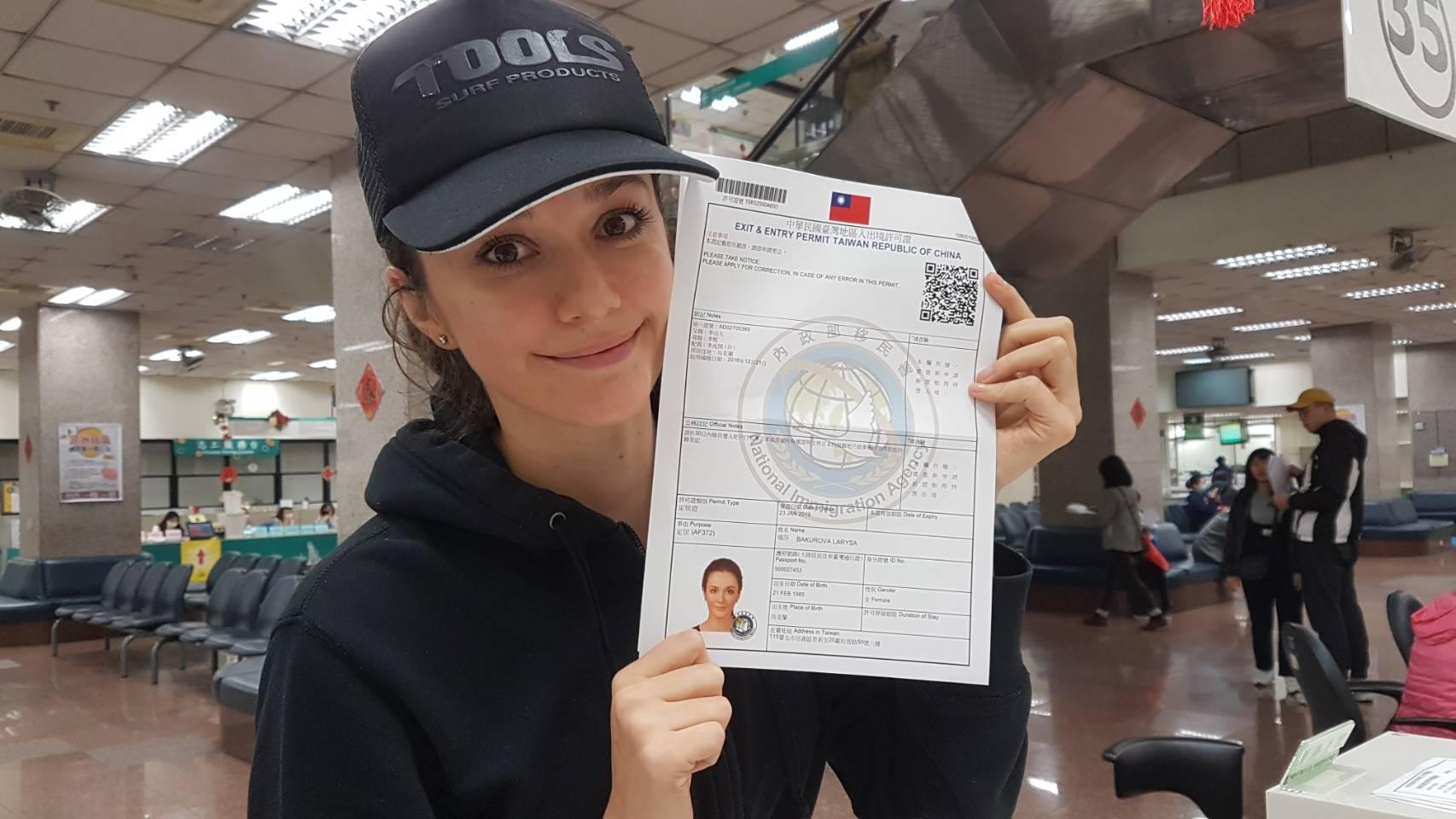 瑞莎今(23)日已申請取得定居證
