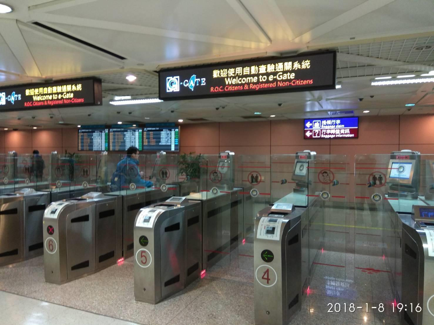 機場自動查驗通關系統設備