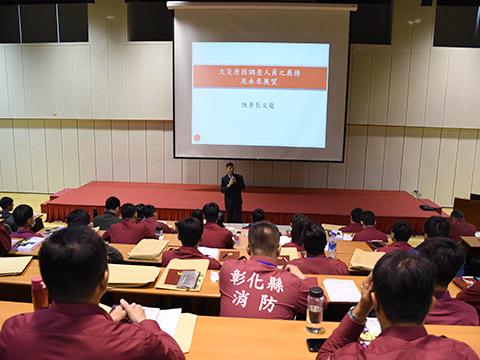 消防署署長陳文龍講授火調人員之義務與未來展望