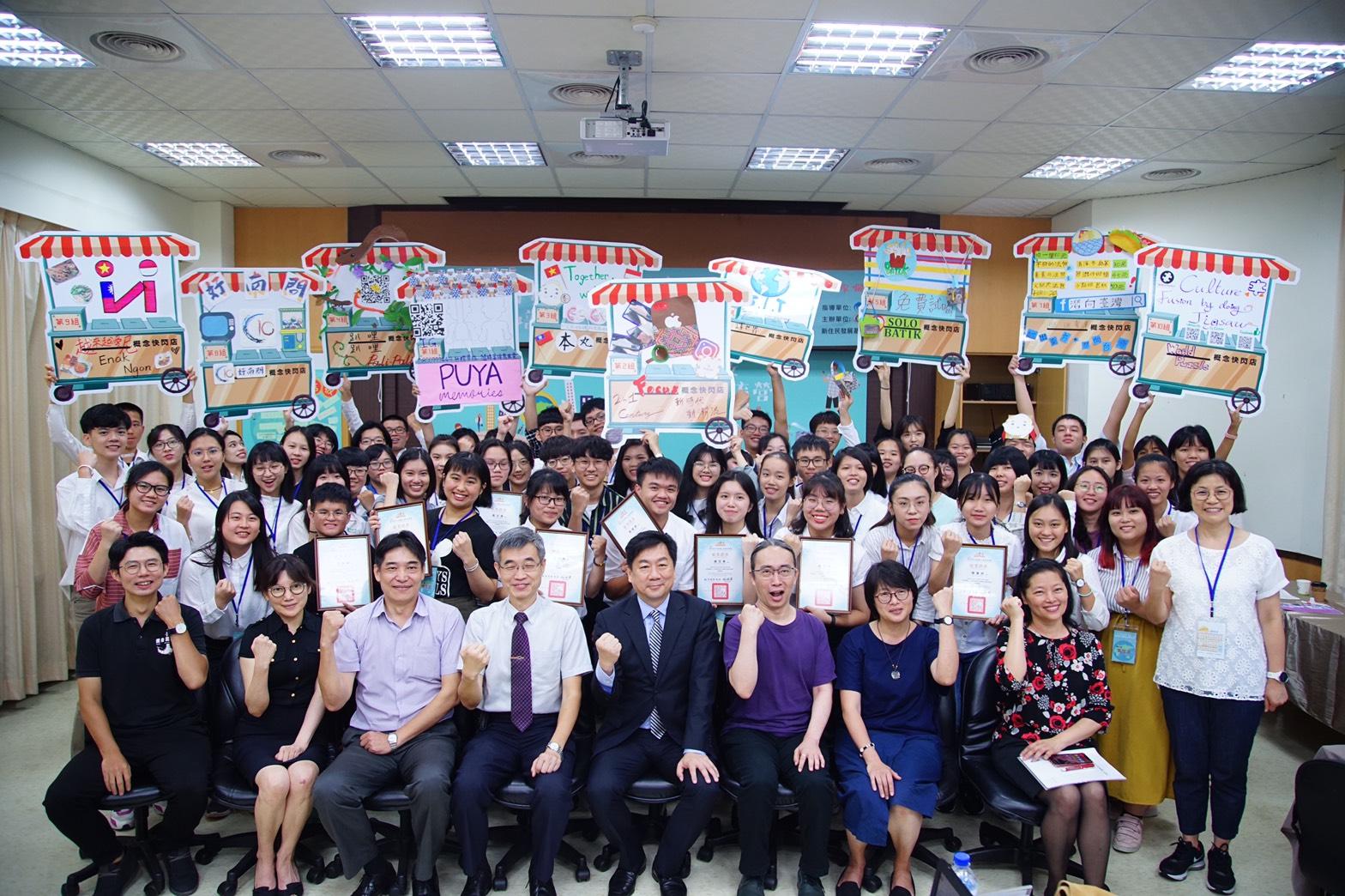 內政部政務次長陳宗彥(右4)與全體學員合影