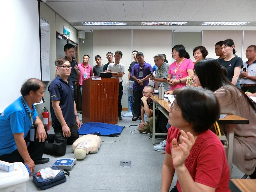 防災士教育訓練