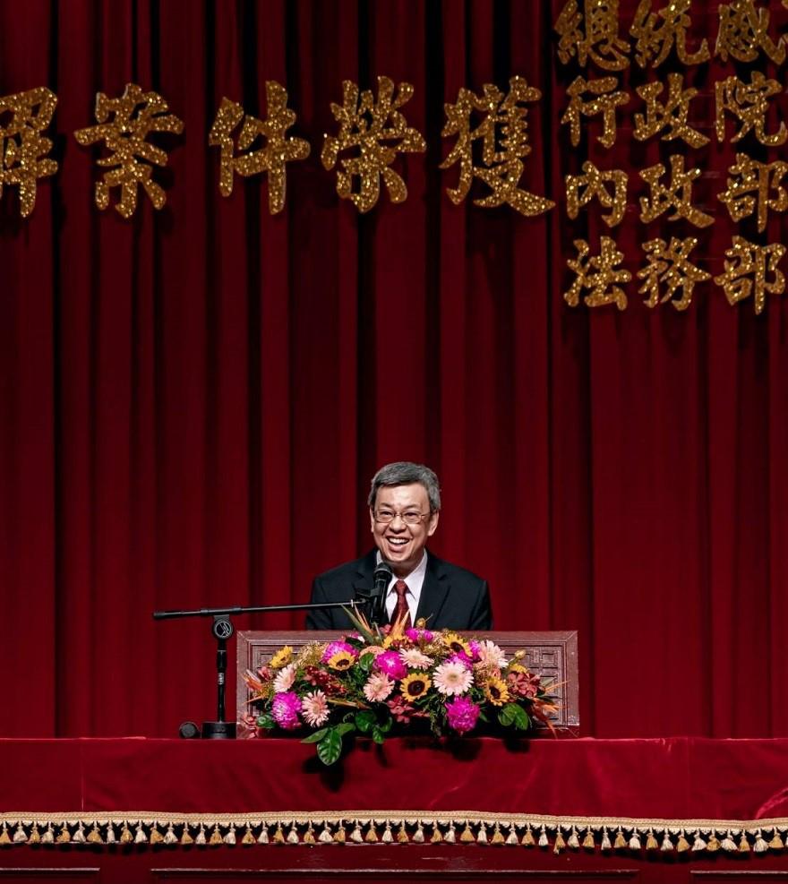 陳副總統蒞臨會場致詞與頒獎