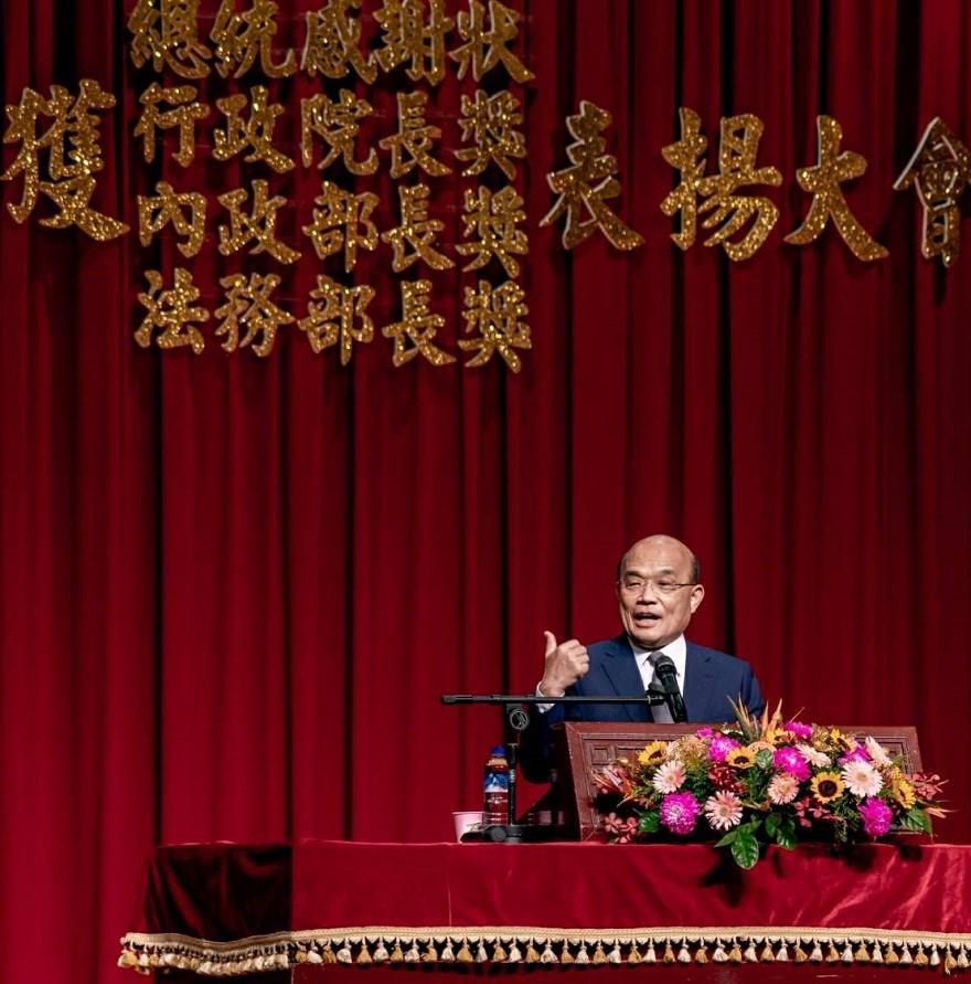行政院蘇院長蒞臨會場致詞與頒獎