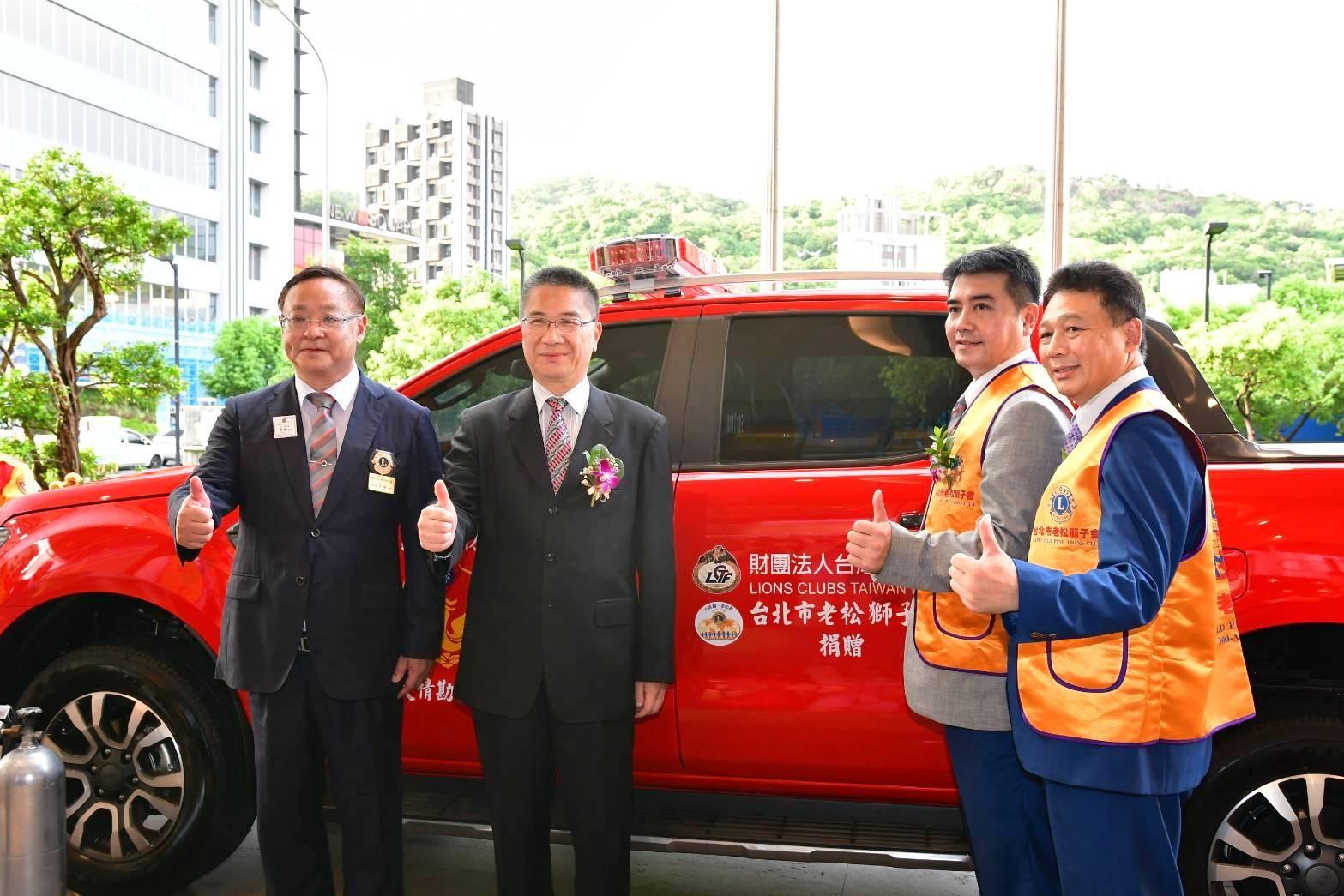 台北市老松獅子會今(5)日下午捐贈消防災情勘查車1部給內政部消防署