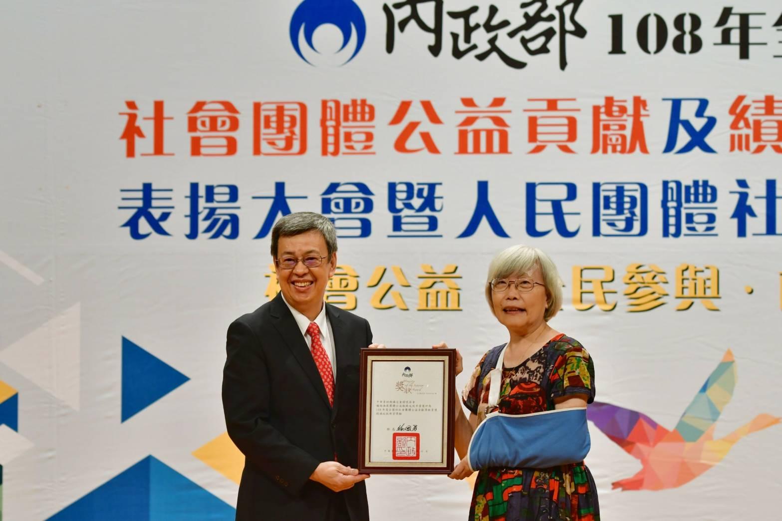 陳副總統與獲獎團體合影