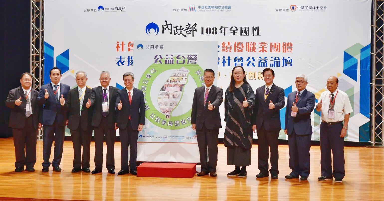 陳副總統、徐國勇部長、唐鳳政委與獲獎團體合影留念