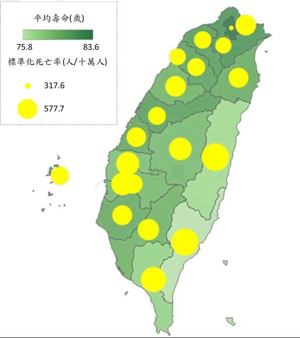 臺灣地區平均壽命及標準化死亡率