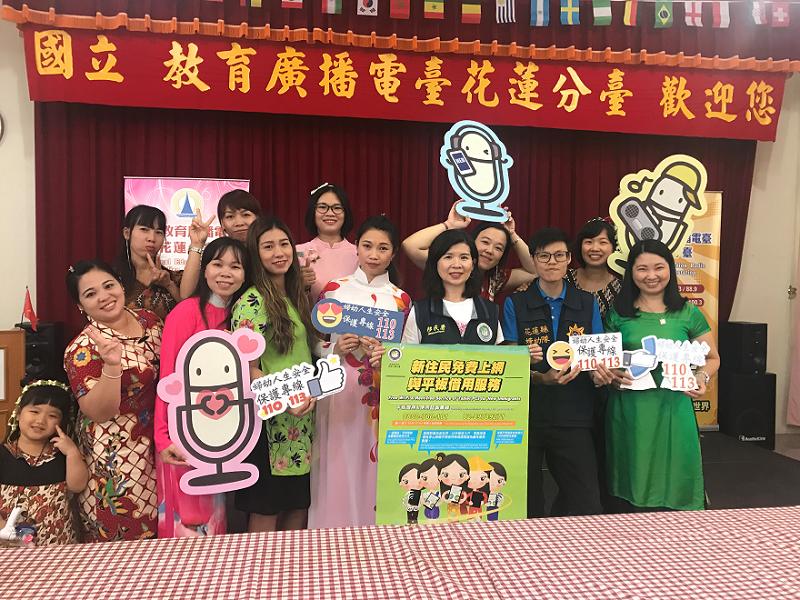 新住民臺灣閩南語說故事比賽