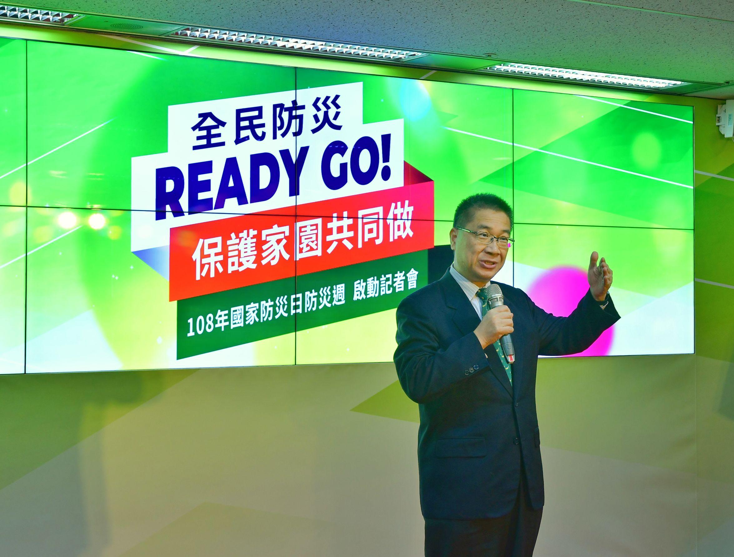 徐國勇部長於活動開場致詞