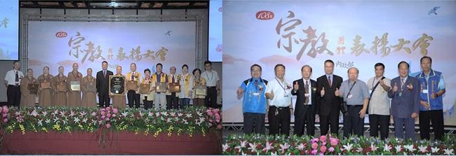 徐國勇部長與現場獲獎團體互動