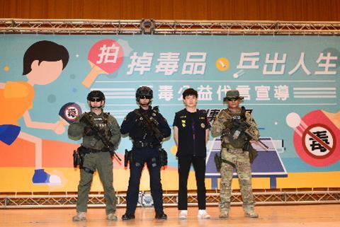 林昀儒反毒大使與刑事警察局除暴特勤隊合影合影