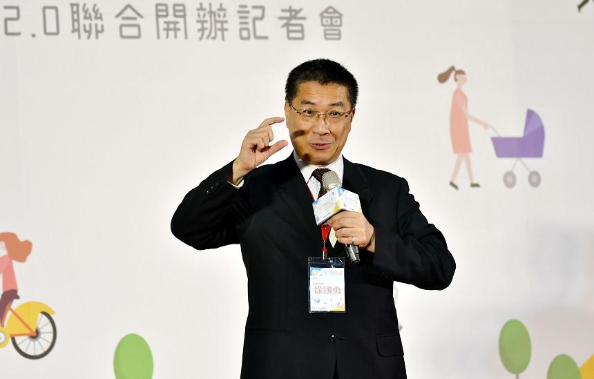 1081030徐國勇部長於包租代管活動會場致詞